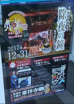 2017_2_2018_tosyoji.JPG