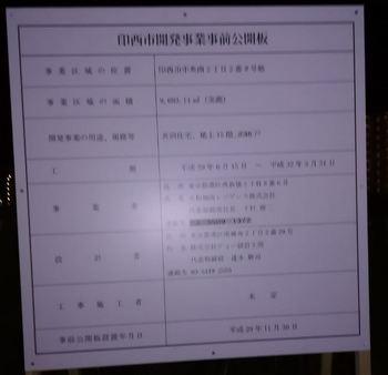 add_naka23_02.JPG