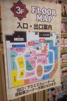 megadonki_yachiyo16_04.JPG
