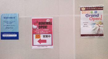 open_towelA.JPG