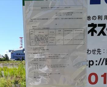 ur_201709_kobo_naka23_02.JPG
