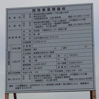 yoshitoku_01.JPG